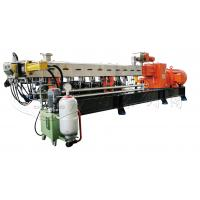 corn starch 100% biodegradable plastic machine twin screw extruder for granules Manufactures