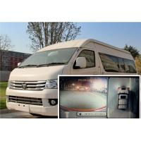 Quality 360 Lorry cameras  bird view  system with 4Channel HD DVR, Around View Monitoring System for sale