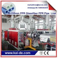 China 20-110mm 3 layer PPR pipe making machine  price China supplier on sale