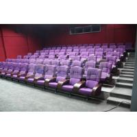 China Comfortable 3D theater seating furniture / 4D movie theater seats for auditorium on sale