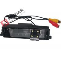 China Waterproof Toyota Rav4 Reverse Camera , Automotive Backup Camera 170 Degrees HD CCD on sale