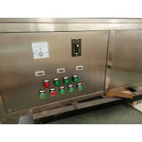 Quality Ultraviolet Radiation Sterilization Oven In Hospital , Food , Cosmetics Etc for sale