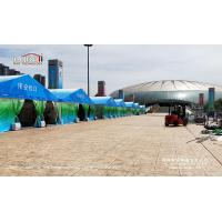 China Aluminum Frame Tents with Printing Logo , Printed Colorful Party Tents for Outdoor Events on sale
