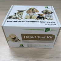 Buy cheap LSY-20036 Canine Parvovirus antigen rapid test kit CPV Ag lateral flow from wholesalers