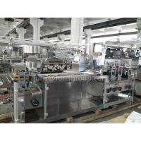 DPH-260 Alu Alu Blister Packing Machine / High Speed Packaging Machine With Camera Manufactures