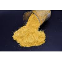 Buy cheap Nootropic Use Pale Yellow Powder Raw Material Of Huperzine a For Brain Health from wholesalers