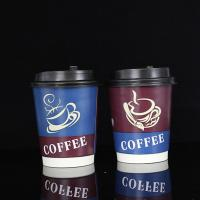 double wall insulated paper cups Manufactures