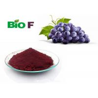 China Natural Pigments From Plants  , Grape Skin Extract Powder With Polyphenols on sale