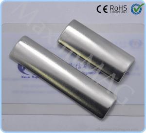 China NdFeB or Neodymium arc shaped segment magnet for small wind generators on sale