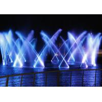Fountain dmx controller fountain water music with led lighting and CE & ISO 19001 Cetification Manufactures