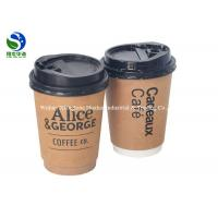 Chain Coffee Shop Kraft Paper Cups 12Oz Double Wall Portable Non Leakage Manufactures