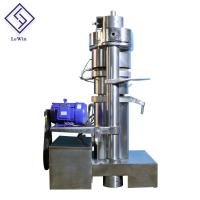 Cold Pressed Sesame Oil Industrial Oil Press Machine 23 Kg / Batch Capacity Manufactures