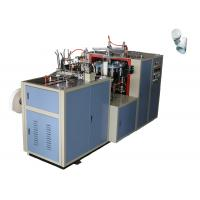 China Hot Drink Fully Automatic Paper Cup Making Machine 52 Pcs / Min CE SGS Standard on sale