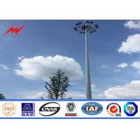 25m powder coating sports center high mast pole lighting with lifting system Manufactures