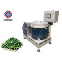 China Standardized Vegetable Processing Equipment / Fruit  Dehydration Machine Stable Performance on sale