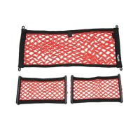 Topfit Car Front Luggage Fit Cargo Nets for Tesla Model S P90 90 P85 85 60(2012-2015) Manufactures