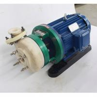mechanical pipeline horizontal centrifugal pump for chemical Manufactures