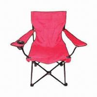 Beach Chair with Cooler Bag and PP Webbing, Available in Various Colors Manufactures