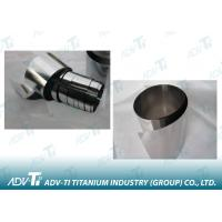 Water Desalination Titanium Strip Coil ASTMB265 With 0.1mm Thickness Manufactures