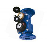 Magnetic Drive DN200 Woltman Water Meter , Flange Port PN16 Multi Jet Water Meter Manufactures