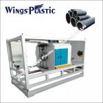 PE plastic pipe extrusion machine / HDPE pipe production machine / PE pipe production line Manufactures