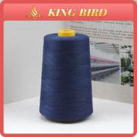 China 5000 meters Mercerized 100 Spun Polyester Yarn 60s / 2 for machine on sale