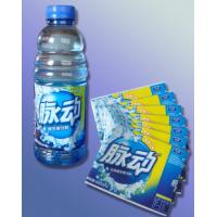China High Gloss Personalized Bottle Labels , Printable Water Bottle Labels on sale