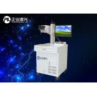 Flying Co2 Laser Engraver Machine , Electronic Components High Speed CNC Laser Engraver Manufactures
