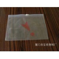 Vinyl Non-Phthalated File Pouch With Slider Manufactures