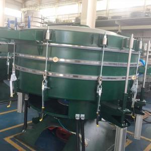 China Precision screening circular vibrating screen multi-layer screening machine on sale