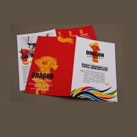 A5 booklet printing,color flyer printing,quality flyer printing,promotion leaflet printing,Paper flyer printing Manufactures
