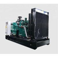 Open Type Perkins Diesel Generator Set 125KVA / 100KW  With Digital Auto - Start Panel Manufactures
