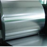 High density acid, alkali SUS201 cold rolled stainless steel strip for electronic industry Manufactures