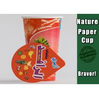China Thicken 4 Oz Paper Ice Cream Containers With Lids Coloful High Smoothness on sale
