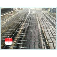 Buy cheap Road Construction Material Fiberglass Geogrid Price,Road Construction Material from wholesalers