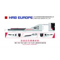 3/4/5 layer Automatic High Precision and High Speed Flute Laminator for 5 Ply Corrugated Board Manufactures