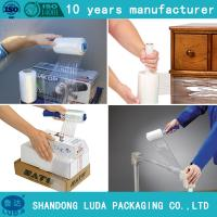 Custom Lamination Roll film for automatic packaging machine, lldpe stretch film Manufactures