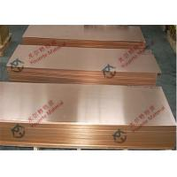 H118 Polished Brass Copper Alloy Sheet 2mm T1 T2 TU1 TU2 for Roofing , 300mm to 3000mm Width Manufactures