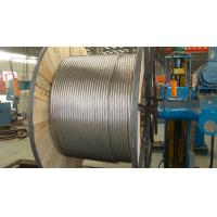 overhead  Raven Bare ACSR Conductor as per ASTM 232 (6/3.37mm+1/3.37mm) Manufactures