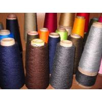 Quality Polyester Spun Yarn for sale