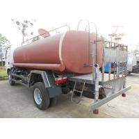 China Water Tank Truck SINOTRUK HOWO 6CBM for Landscape Engineering / Mining area on sale