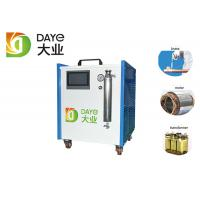 China Pure Water HHO Hydrogen Generator , Brown Gas Welding Machine For Acyrlic Polishing on sale