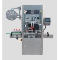 China Bottles/ Cans /Cups /Caps Shrink Sleeve Labeling Machine on sale
