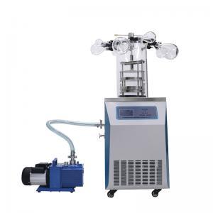 China 24h 3LayersLaboratory Lyophilizer 4L Freeze Drying Machine on sale