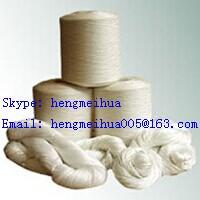 China Acrylic Cotton Yarn Ne24/2 (50/50) for Knitting on sale