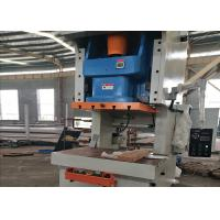 Economic Eccentric Press Machine With Fixed Bed , General Open Metal Punching Machine Manufactures