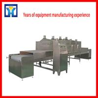 China Industrial rapid drying equipment/machine microwave vacuum kiln dryer for wood on sale