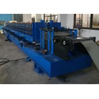 Buy cheap 7.5KW Power Racking Shelf Box Forming Machine with Electronic Control from wholesalers