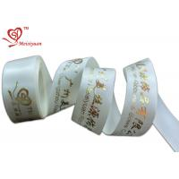 Hot Cut White Satin wrapping presents ribbon 25mm Width Custom service Manufactures