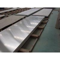 China Custom Metric Hot Rolled Stainless Steel Plate Sheet AISI SUS JIS EN DIN BS GB on sale